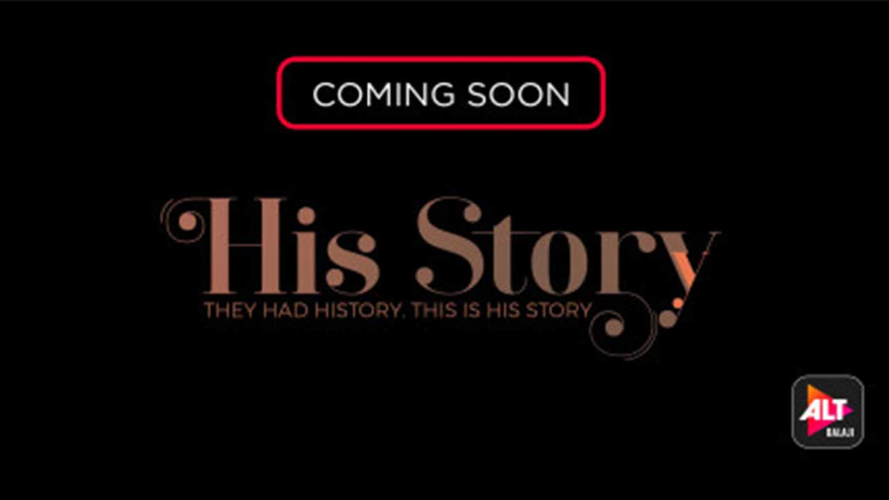 His Story Reviews