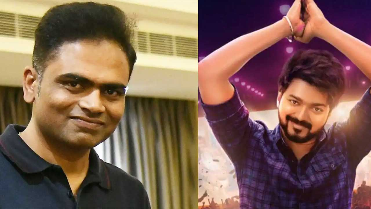 Vamshi Paidipally Confirm His Next Movie With superstar Thalapathy Vijay